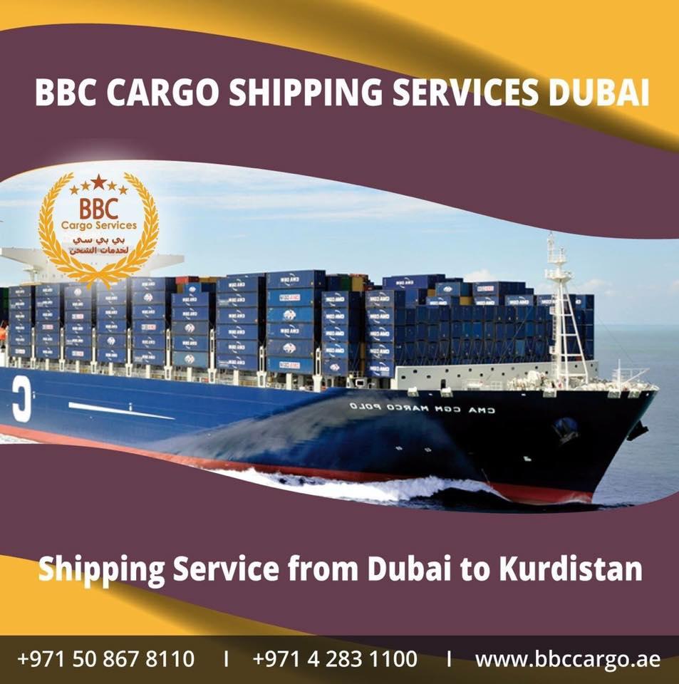شحن بضائع من دبي الى كردستان 009647517309261 | UAE Directory
